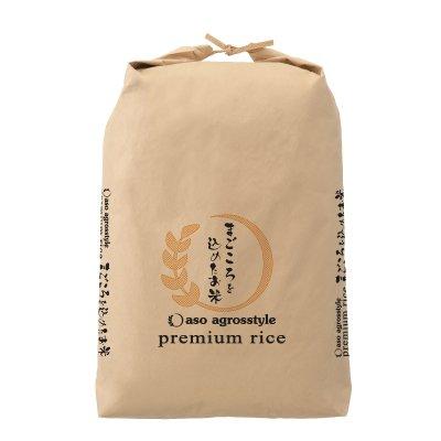 画像1: ひのひかり(特別栽培米)贈答用30kg