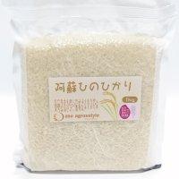 ひのひかり(特別栽培米)贈答用1kg