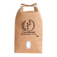 ひのひかり(無農薬栽培米)贈答用2kg