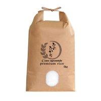 ひのひかり(無農薬栽培米)贈答用5kg