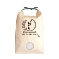 こしひかり(無農薬栽培米)贈答用2kg