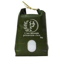 森のくまさん(無農薬栽培米)贈答用5kg
