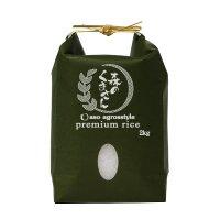 森のくまさん(無農薬栽培米)贈答用2kg