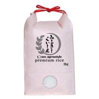 みるきーくぃーん(無農薬栽培米)贈答用2kg