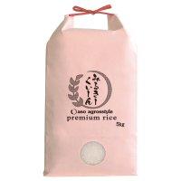 みるきーくぃーん(無農薬栽培米)贈答用5kg