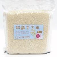 もちごめ(特別栽培米)贈答用1kg