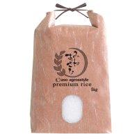 みねあさひ(特別栽培米)贈答用5kg