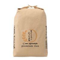 みるきーくぃーん(特別栽培米)自宅用25kg